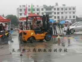 浙江长兴新江南职业培训学校概况