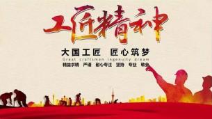 国出政策了:李总理主持召开国务院常务