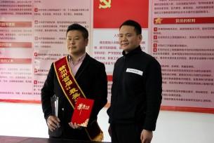 赣州首届最美退役军人——新江南教育集