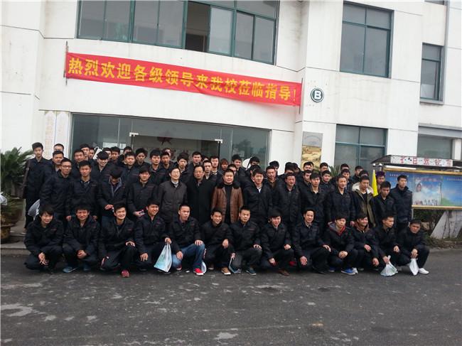 旋转 长兴2012年度冬季退役士兵职业技能培训合影.jpg