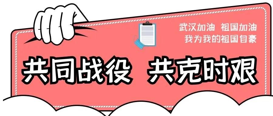 赣州mg游戏平台4.jpg